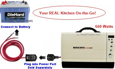 12 Volt Microwave Dc Voltage Only With Port Diagram