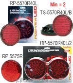 "4"" Delux 40 LEDs Round Sealed Stop & Turn Tail Light"